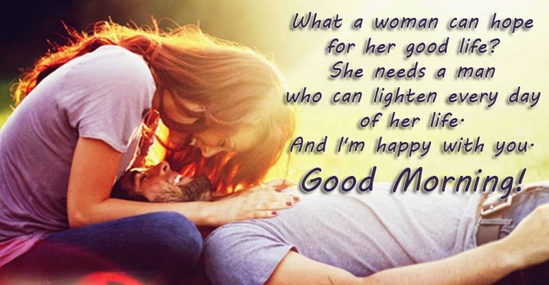 Good Morning Quotes, Text Messages, Wishes for Husband