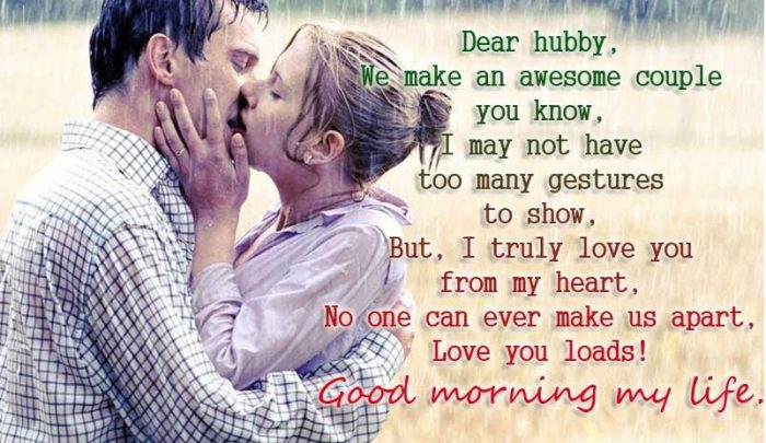 Good-Morning-Messages-For-Husband