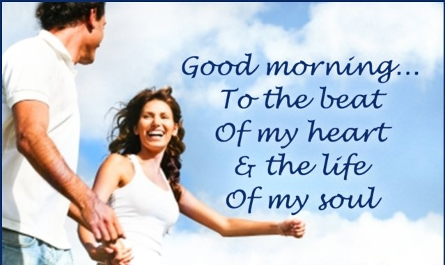 Romantic-good-morning-quote-for-wife