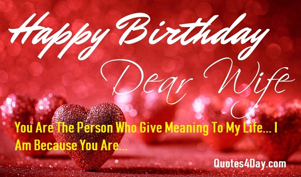 Fabulous 786 Happy Birthday Wishes For Wife 2020 Quotes4Day Personalised Birthday Cards Paralily Jamesorg