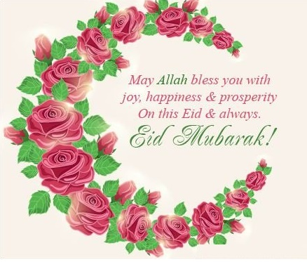 Happy Eid Greetings, Wishes, Cards & Quotes