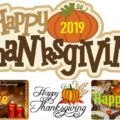 Happy ThanksGiving Day quotes wishes messages cards