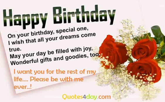 365+ Happy Birthday Wishes For Best Friend | Quotes4Day