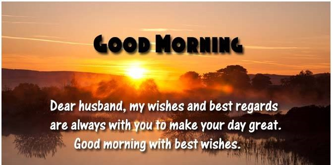 good morning quotes text messages wishes for husband sweet and